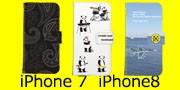 iPhon7 手帳