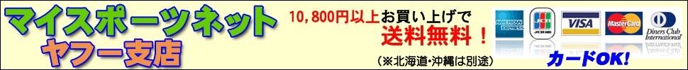 MY SPORTSNET.jp