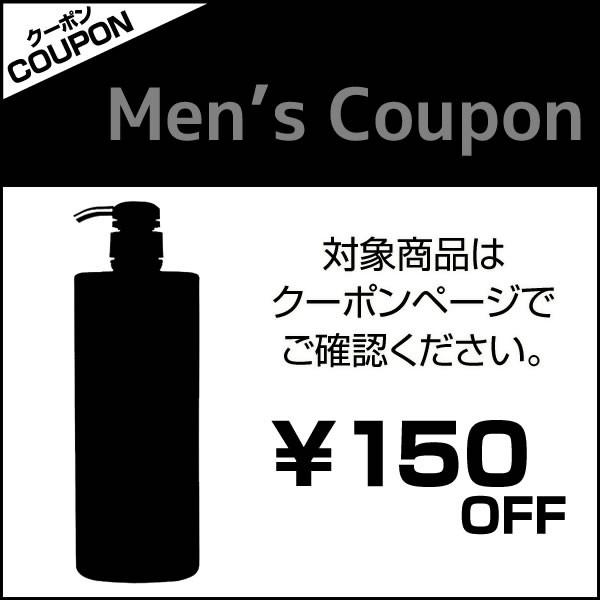 Men s Coupon <150円>OFF!