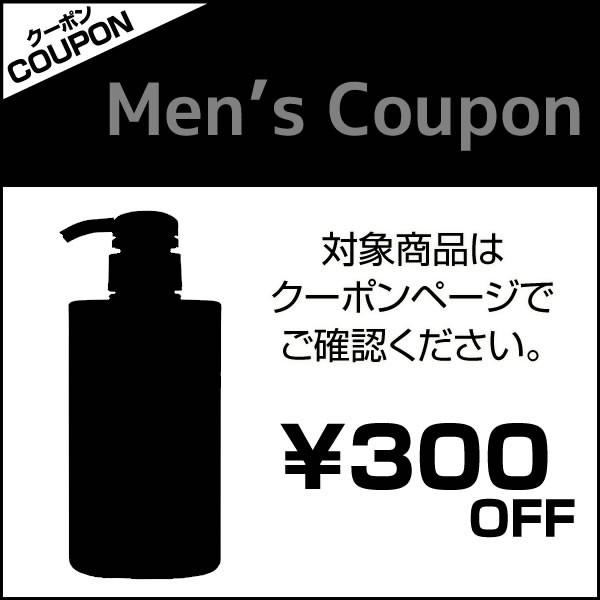 Men s Coupon <300円>OFF!