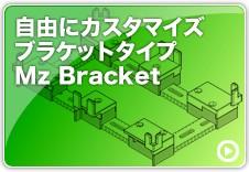MzBracket