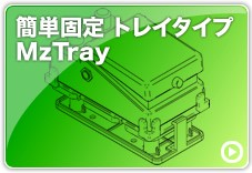 MzTray