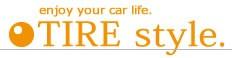 タイヤとホイール買うなら送料無料の激安タイヤスタイル!