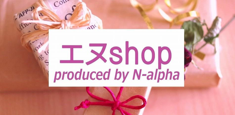 エヌshop-Yahoo!店