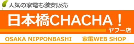 日本橋CHACHA!ヤフー店 ロゴ