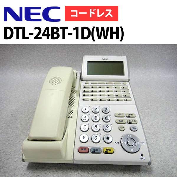 nec dt300 dtl 24d 1 manual