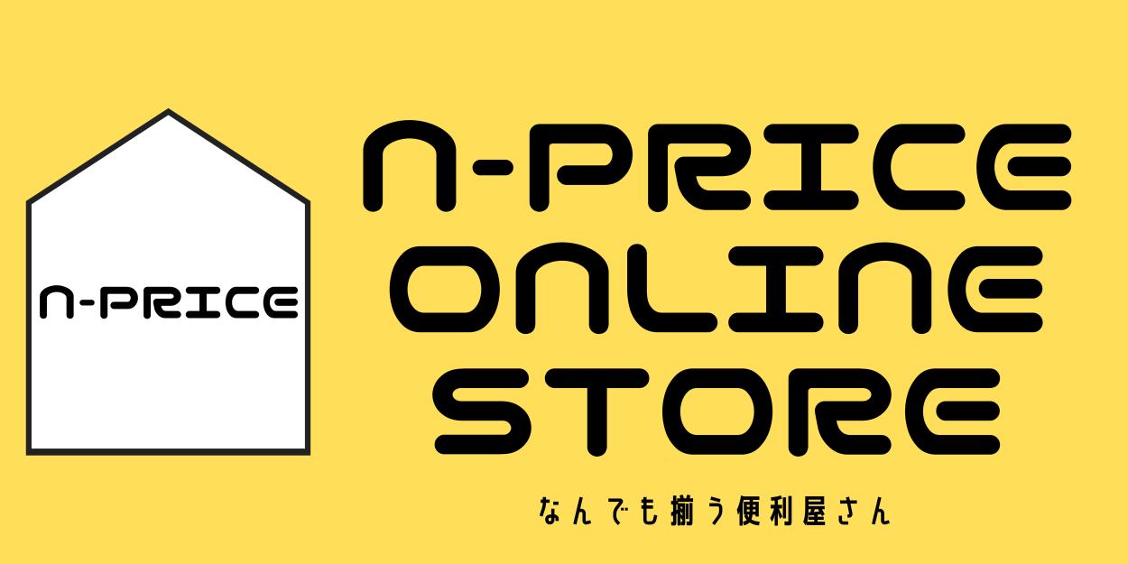N-PRICE ONLINE STORE ロゴ
