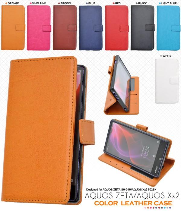 bba102dd34 AQUOS ZETA SH-01H AQUOS Xx2 502SH 専用 手帳型ケース 合皮レザー(8色 ...