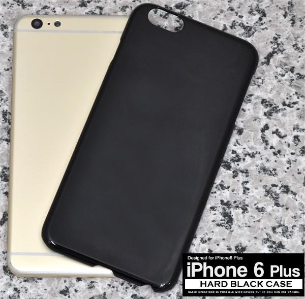 2a75328717 iPhone6 Plus ハードケース 黒 アイフォン6プラス ケース :ip6p-2001bk:N ...