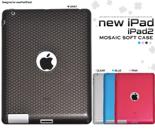 iPad2・新しいiPad用モザイクデザインソフトケース