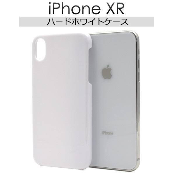 659861f326 iPhone XR ケース 白 ホワイト ハードケース アイフォン テンアール ...