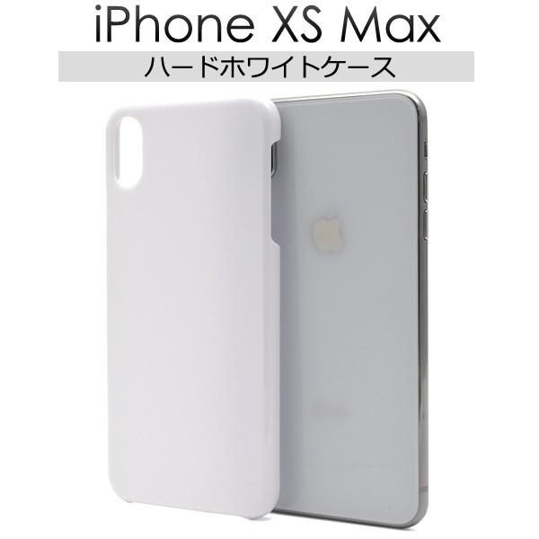 0670fa8d30 iPhone XS Max ケース 白 ホワイト ハードケース アイフォン テンエス ...