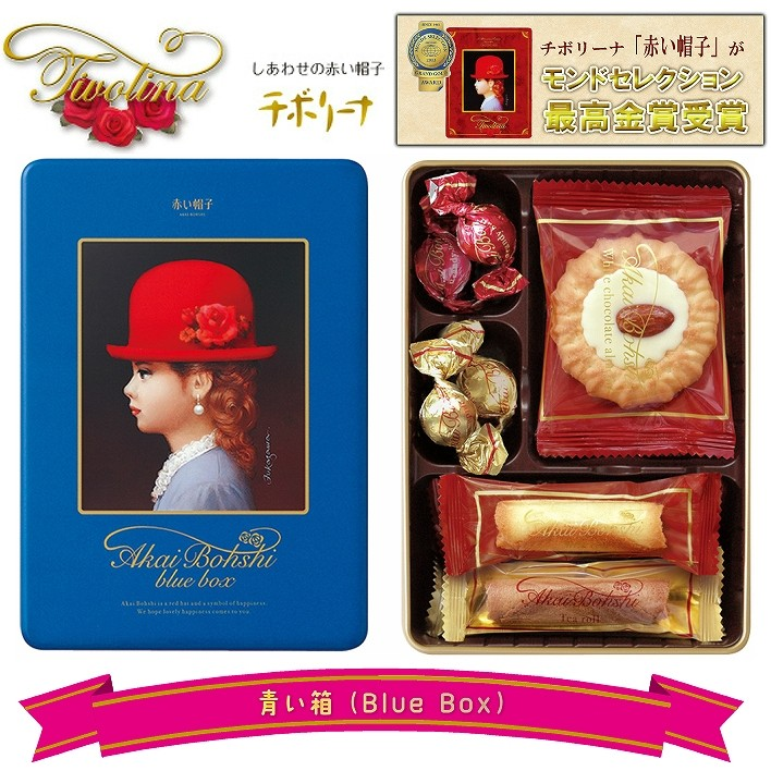 ブルー 缶入りのイメージ