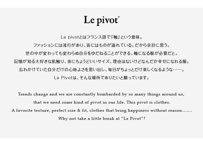 Le pivot ルピボット 刺繍ルーズブラウス
