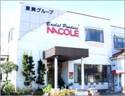 東興グループ本社 ナコレブライダル事業部