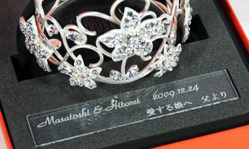 印字プレート付きで、お二人のお名前や結婚式の日付、メッセージなどを刻むことが出来ます。