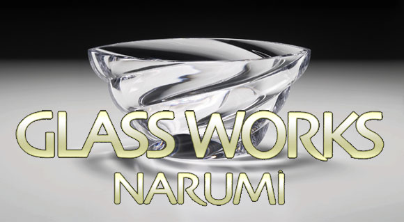 【GLASS WORKS NARUMI】グラスワークス ナルミ