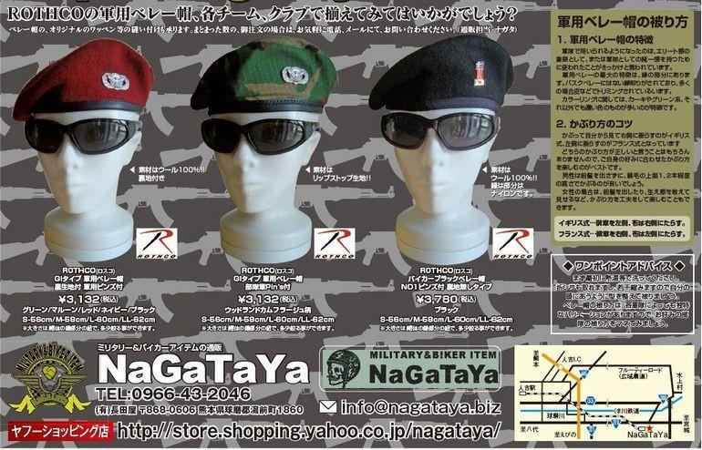 Yahoo nagataya