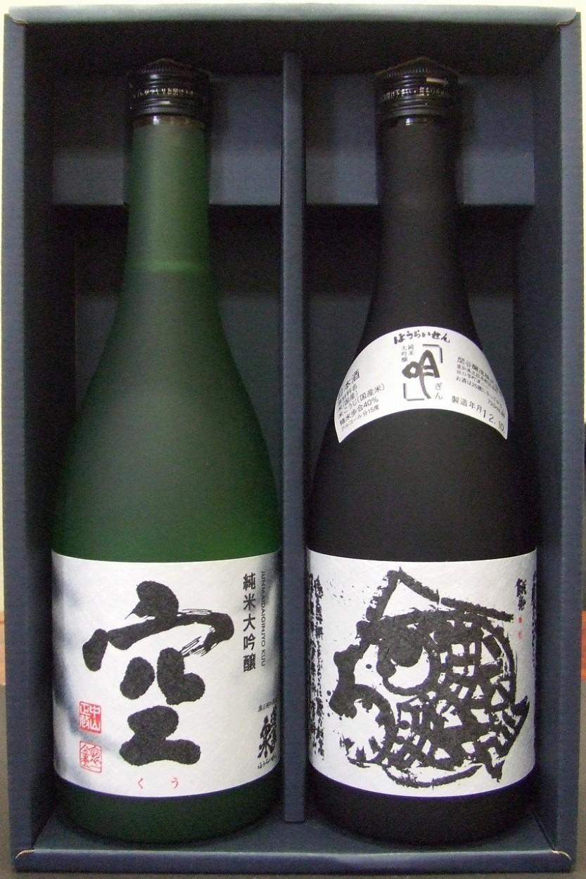 愛知県 関谷醸造 蓬莱泉 吟 空 純米大吟醸セット 専用箱入り