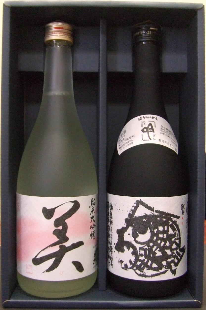 愛知県 関谷醸造 蓬莱泉 吟 美 純米大吟醸セット 専用箱入り