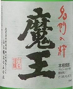 鹿児島県 白玉醸造 芋焼酎 魔王 720ml