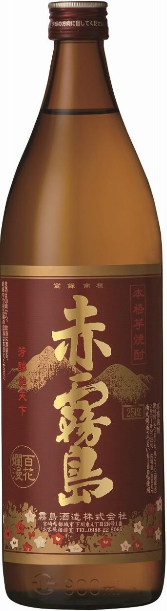 宮崎県 霧島酒造 芋焼酎 赤霧島 900ml
