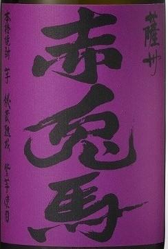 鹿児島県 濱田酒造 芋焼酎 薩洲 紫の赤兎馬 1800ml
