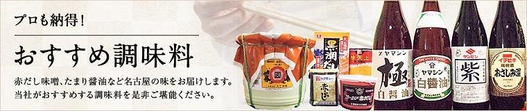 芋焼酎 薩州 赤兔馬