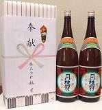 上撰(本醸造) 奉献酒 1.8L 2本入
