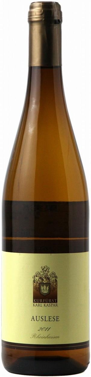 ドイツ ナーエ 白ワイン モーゼルラント クアフュアスト カール カスパー アウスレーゼ ラインヘッセン産