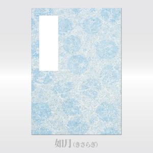 「伝統の千代紙」御朱印帳 大サイズ 如月 / 弥生 / 皐月|naire-gosyuin|12