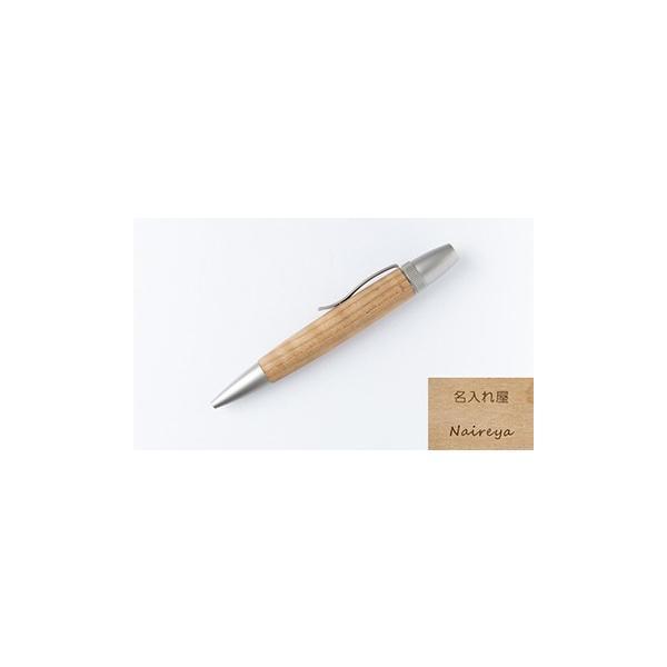 名入れ無料 日本製 ハンドメイド 木製 国産縁起木 油性 ボールペン 黒 0.7 パーカータイプ高級 かっこいい おしゃれ  プレゼント naire-ya 21
