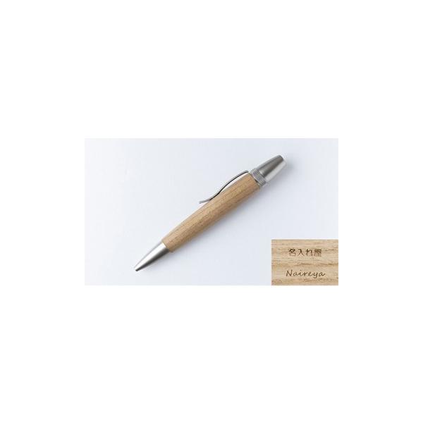名入れ無料 日本製 ハンドメイド 木製 国産縁起木 油性 ボールペン 黒 0.7 パーカータイプ高級 かっこいい おしゃれ  プレゼント naire-ya 24