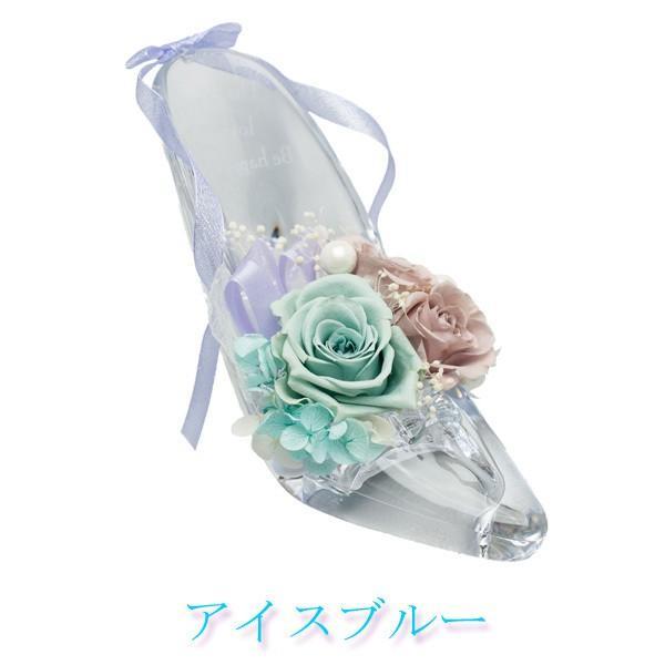 ガラスの靴 シンデレラの靴 プリザーブドフラワー 名入れ 彫刻 プロポーズ 結婚 誕生日 母の日 プレゼント お祝い|naireikkabo|12