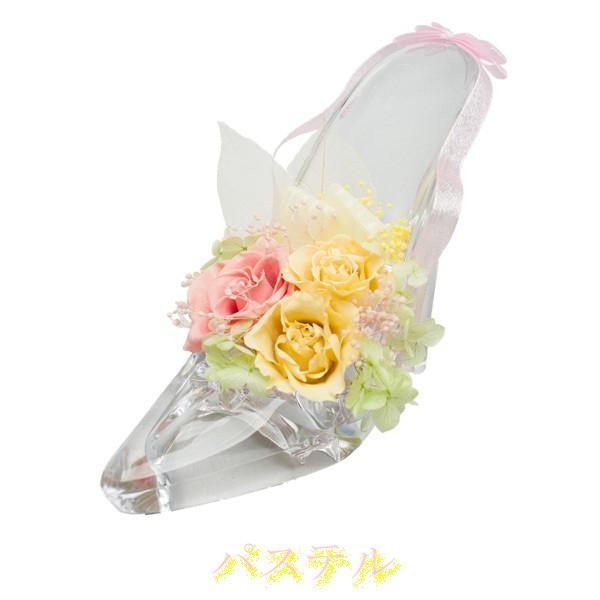 ガラスの靴 シンデレラの靴 プリザーブドフラワー 名入れ 彫刻 プロポーズ 結婚 誕生日 母の日 プレゼント お祝い|naireikkabo|10
