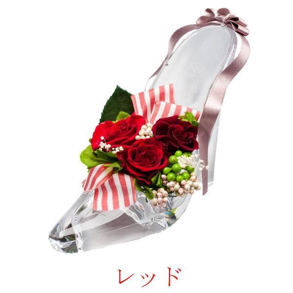 ガラスの靴 シンデレラの靴 プリザーブドフラワー 名入れ 彫刻 プロポーズ 結婚 誕生日 母の日 プレゼント お祝い|naireikkabo|08