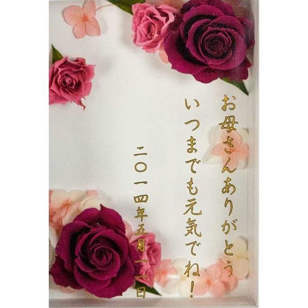 敬老の日 2020 プリザーブドフラワー 写真立て 名入れ メッセージ彫刻 フォトフレーム 縦 両親プレゼント naireikkabo 22