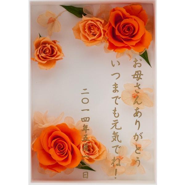 敬老の日 2020 プリザーブドフラワー 写真立て 名入れ メッセージ彫刻 フォトフレーム 縦 両親プレゼント naireikkabo 21