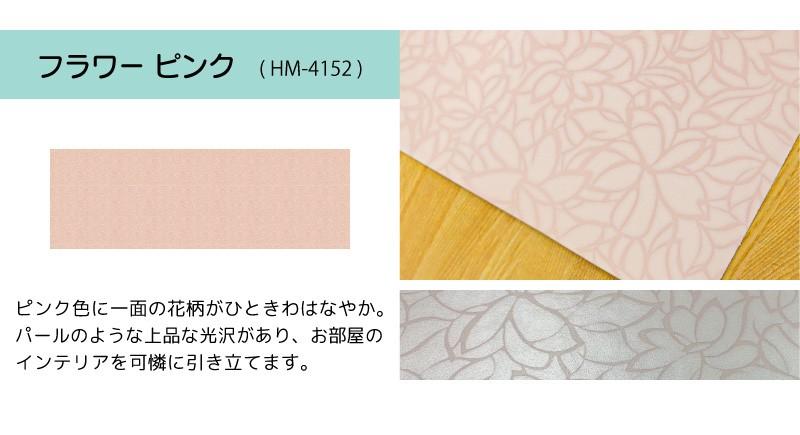 キッチンマット 180×60cm カラー4