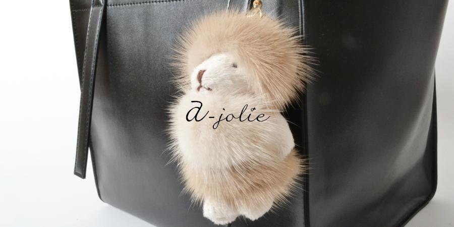 a-jolie(アジョリー)