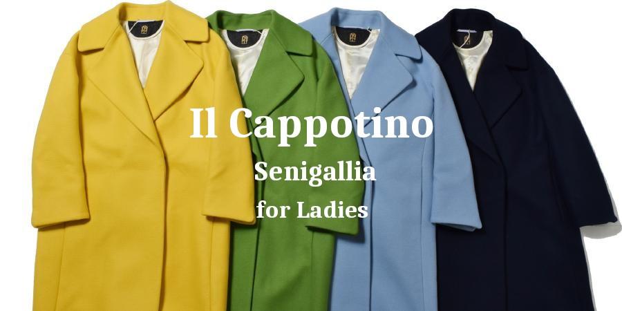 IlCappottino(イルカポッティーノ)