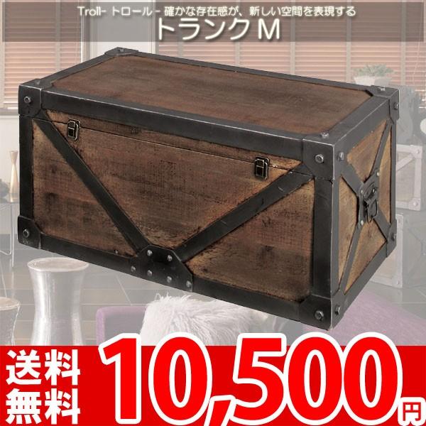 東谷 トロールシリーズ ヴィンテージ 木製 インテリア家具