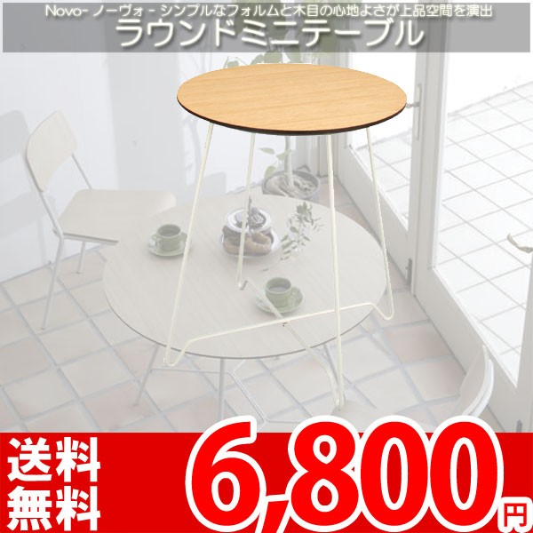 東谷 ノーヴォシリーズ シンプル ナチュラル 木製 インテリア雑貨