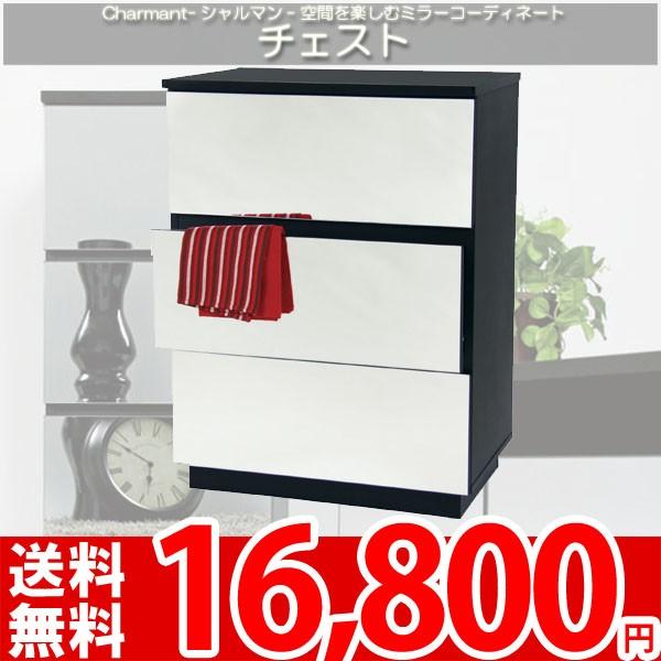 東谷 シャルマンシリーズ モダン ミラーパネル インテリア家具