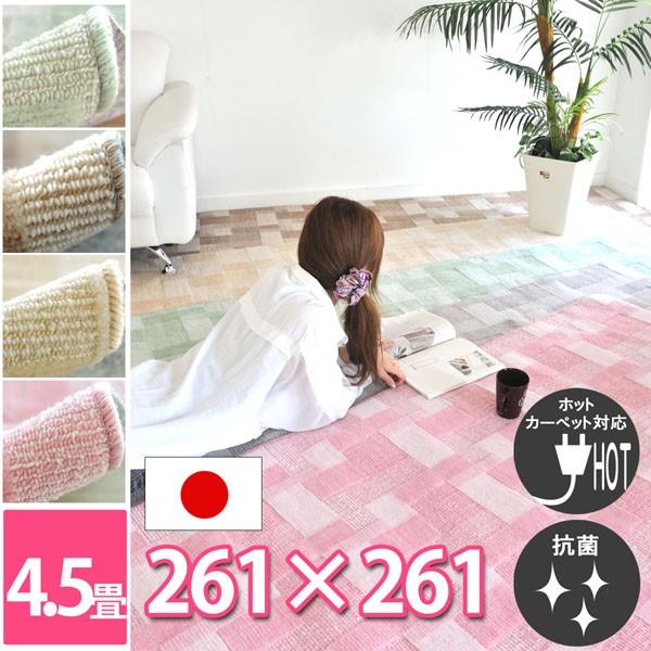 バール 4.5畳 261×261