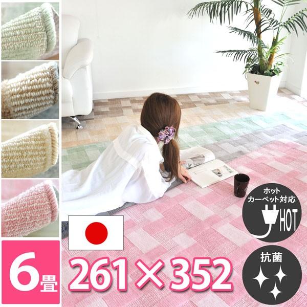 バール 6畳 261×352