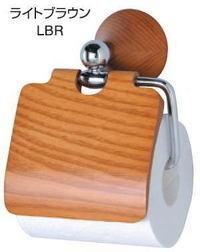 木製ペーパーホルダー