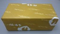 黄金色系包装紙
