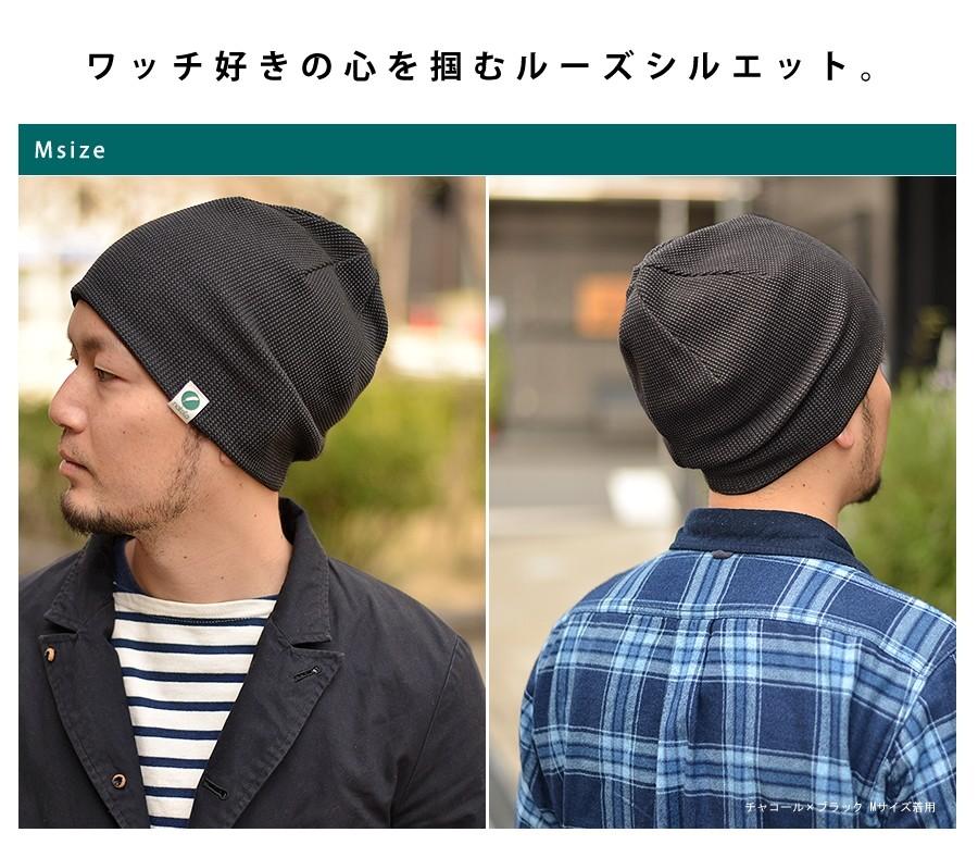 M、Lとサイズが選べるので、自分にぴったりの帽子を見つけられる。