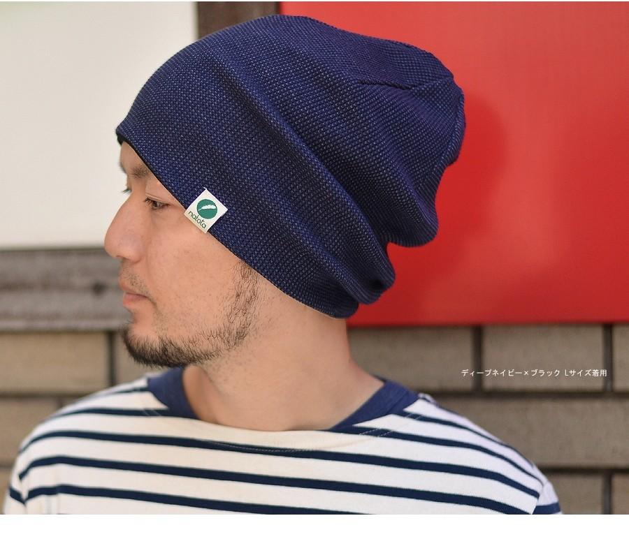 男性女性、性別・年齢問わずお使いいただけるニット帽。